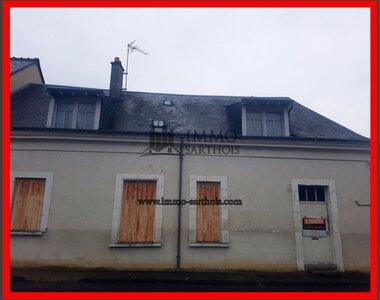 Vente Maison 4 pièces 112m² chateau du loir - photo