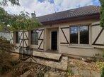 Vente Maison 5 pièces 123m² ecommoy - Photo 1