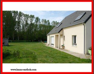 Vente Maison 6 pièces 136m² mayet - photo