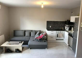 Vente Appartement 2 pièces 52m² le mans - photo