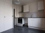 Vente Appartement 2 pièces 44m² PAU - Photo 4