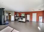 Vente Maison 6 pièces 140m² BORDES - Photo 1