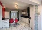 Vente Appartement 3 pièces 71m² PAU - Photo 2