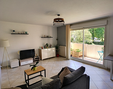 Vente Appartement 3 pièces 73m² PAU - photo