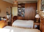 Vente Appartement 5 pièces 113m² Pau (64000) - Photo 3