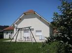 Vente Maison 4 pièces 140m² IDRON - Photo 5