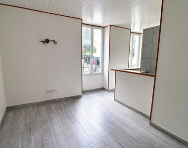 Vente Appartement 2 pièces 29m² Pau (64000) - photo