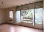 Sale Apartment 1 room 25m² PAU - Photo 1