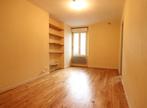 Vente Appartement 2 pièces 45m² PAU - Photo 2