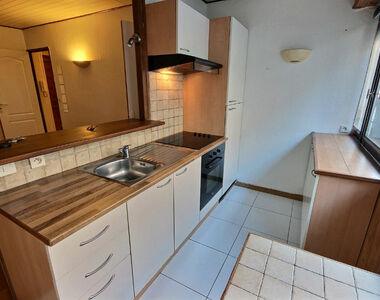 Sale Apartment 2 rooms 37m² Pau (64000) - photo