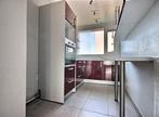 Vente Appartement 4 pièces 114m² PAU - Photo 2