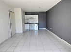 Vente Appartement 2 pièces 44m² IDRON - Photo 4