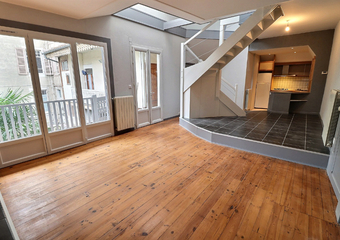 Vente Appartement 5 pièces 95m² Pau (64000) - photo