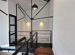 Vente Appartement 5 pièces 140m² IDRON - Photo 3