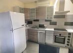 Sale Apartment 3 rooms 50m² Pau - Photo 3