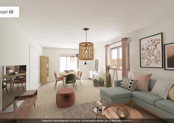 Vente Appartement 3 pièces 86m² PAU - Photo 1