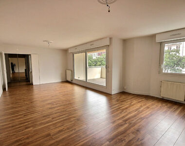 Vente Appartement 5 pièces 111m² Pau (64000) - photo