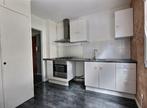 Vente Appartement 2 pièces 44m² PAU - Photo 2