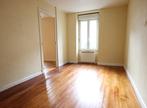 Vente Appartement 2 pièces 45m² PAU - Photo 5