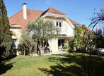 Sale House 8 rooms 267m² IDRON - Photo 6