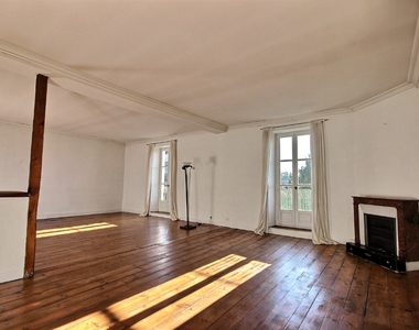Vente Appartement 5 pièces 201m² PAU - photo