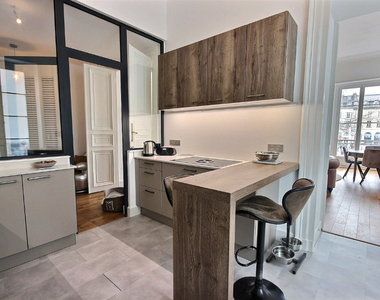 Vente Appartement 3 pièces 118m² PAU - photo
