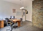 Sale Business 4 rooms 76m² Pau (64000) - Photo 2