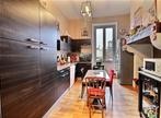 Sale Apartment 7 rooms 213m² PAU - Photo 7