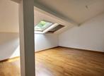 Sale House 6 rooms 163m² PAU - Photo 6