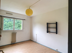 Vente Appartement 4 pièces 80m² PAU - Photo 4