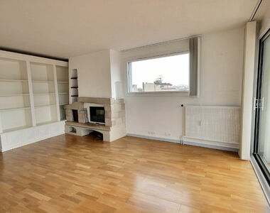 Sale Apartment 4 rooms 111m² Pau (64000) - photo