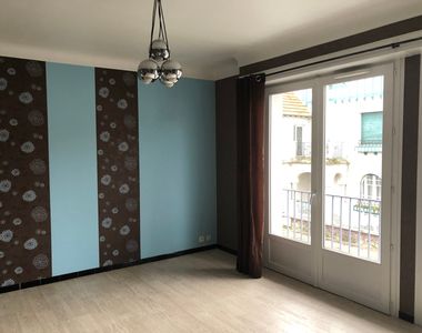 Vente Appartement 4 pièces 73m² PAU - photo