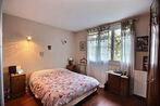 Vente Maison 7 pièces 160m² Pau (64000) - Photo 3