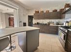 Sale House 7 rooms 273m² Buros (64160) - Photo 4