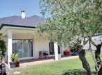 Sale House 6 rooms 170m² IDRON - Photo 1