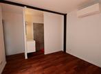 Vente Appartement 5 pièces 140m² IDRON - Photo 6