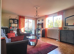 Sale House 8 rooms 133m² PAU - Photo 5