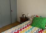 Vente Appartement 2 pièces 44m² PAU - Photo 7