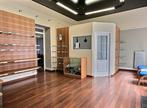 Sale Business 4 rooms 76m² Pau (64000) - Photo 1