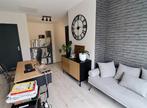 Vente Maison 7 pièces 201m² Artigueloutan (64420) - Photo 8