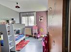 Vente Appartement 4 pièces 105m² Pau (64000) - Photo 3