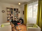 Vente Appartement 5 pièces 98m² PAU - Photo 5