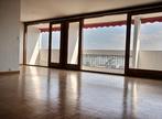 Sale Apartment 4 rooms 114m² PAU - Photo 1