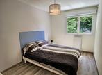 Sale Apartment 3 rooms 73m² PAU - Photo 3