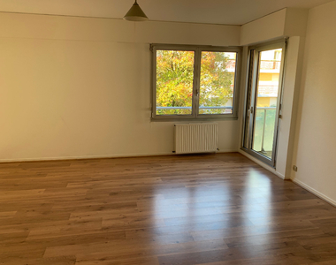 Sale Apartment 2 rooms 52m² Pau (64000) - photo