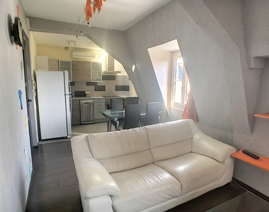 Sale Apartment 3 rooms 50m² Pau - photo