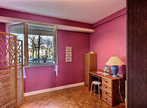 Vente Appartement 3 pièces 70m² Pau (64000) - Photo 4