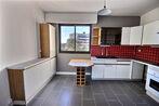 Vente Appartement 3 pièces 80m² Pau (64000) - Photo 3