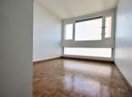 Vente Appartement 4 pièces 114m² PAU - Photo 3