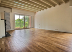 Sale House 7 rooms 320m² PAU - Photo 10